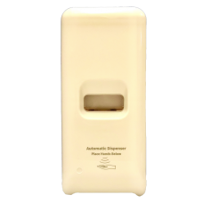 M2 Care Automatic Soap Dispenser 1L
